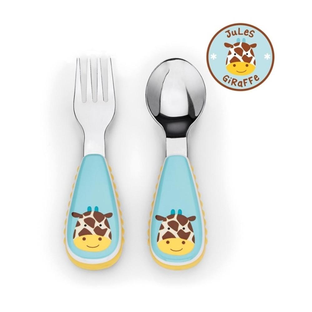 Skip Hop - Set Tacamuri Zoo – Girafa